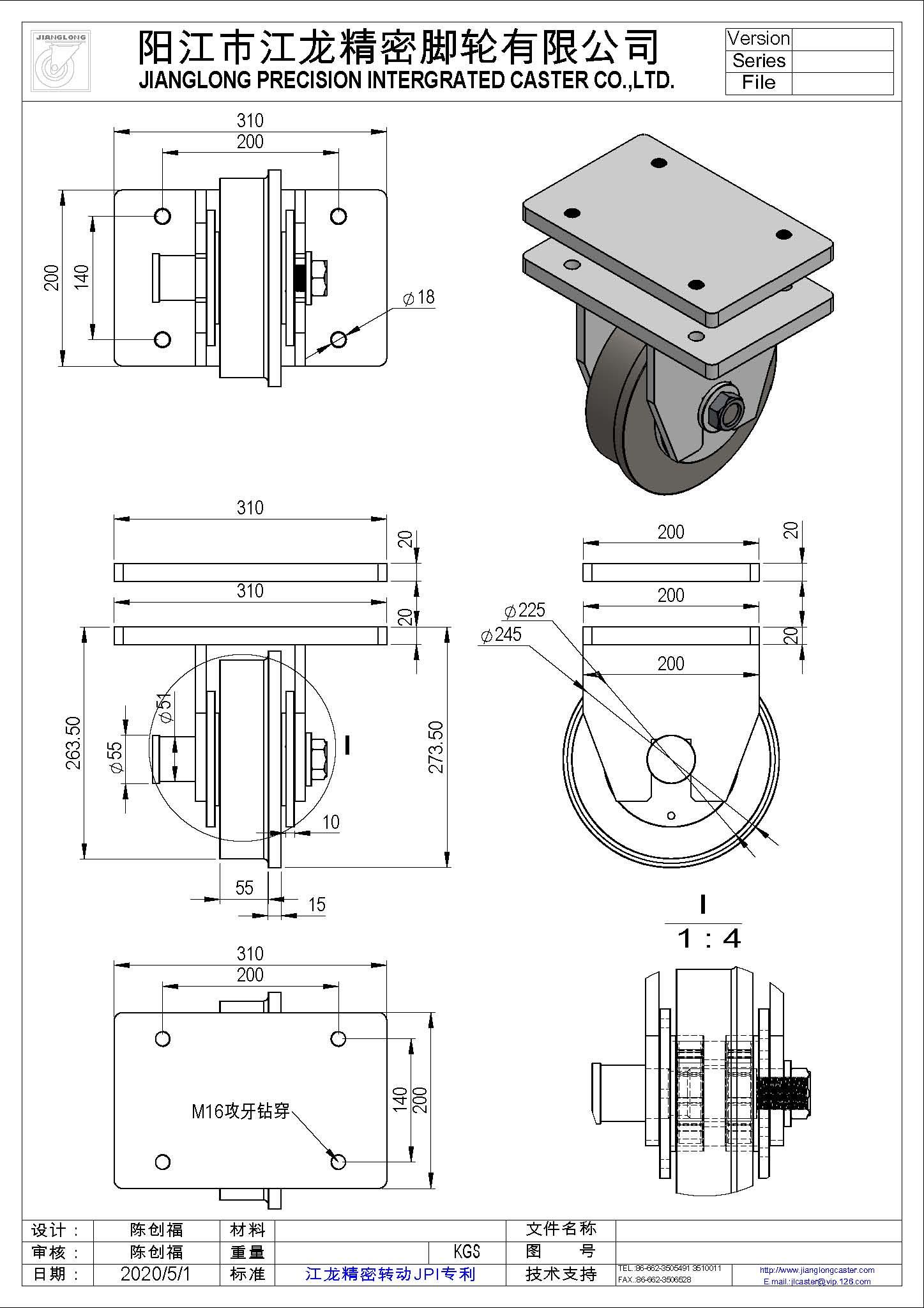 T型槽輪00.jpg