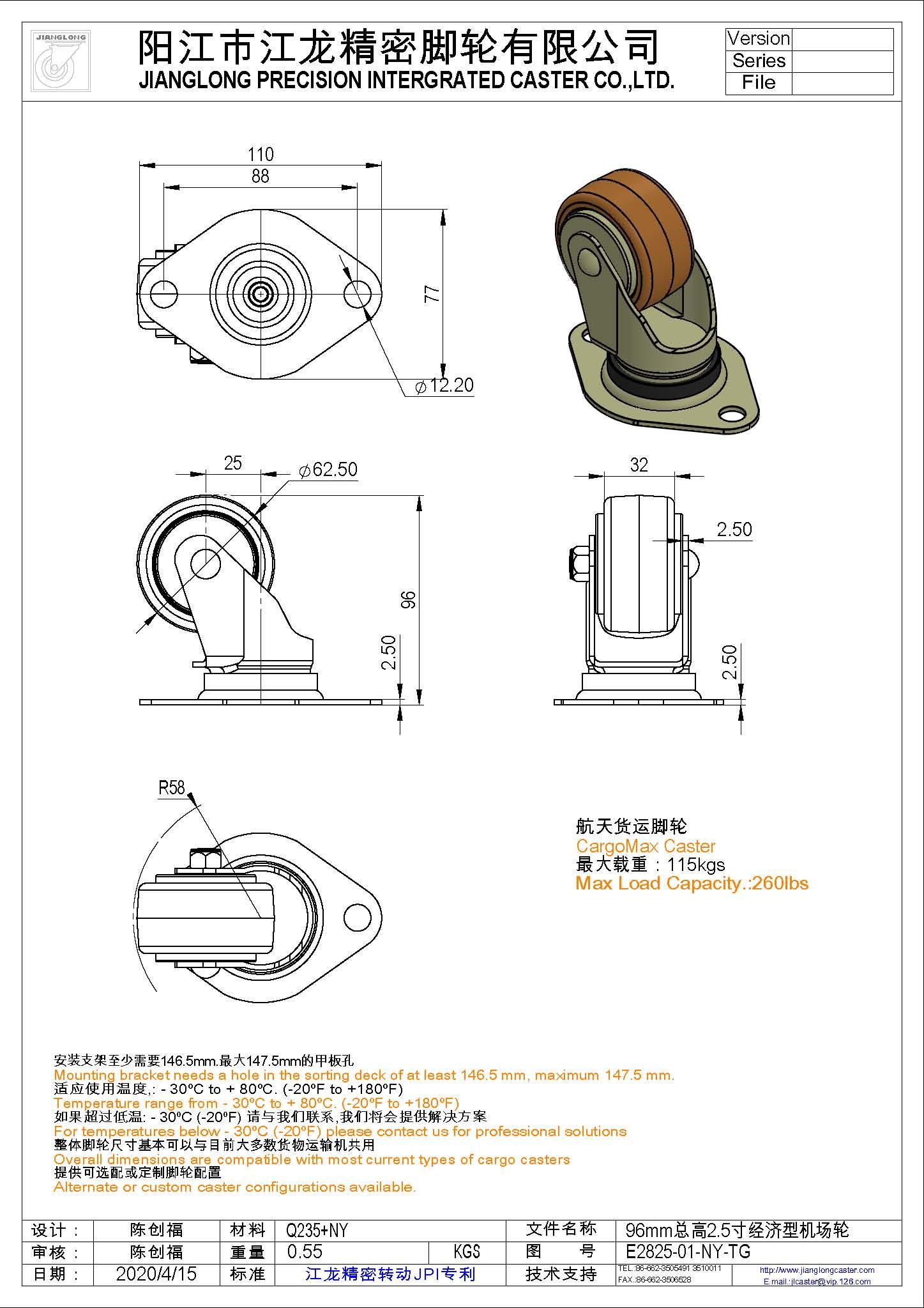 96mm總高2.5寸經濟型飛機輪.jpg